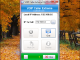 SSuite VOIP Caller Extreme 2.2.1 full screenshot