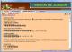 Trucoteca 2.1 full screenshot