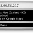 IPLocator 1.0.0.0 full screenshot