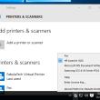 Printer for Remote Desktop 1.4.3 full screenshot