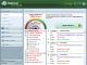 Registry Repair Tool 2.0.0024 full screenshot