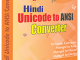 Hindi Unicode to ANSI Converter 4.1.1.22 full screenshot