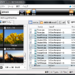 FileMany 64-bit 2.0.2.3 full screenshot