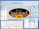 Logo Design Studio 4.5.2 full screenshot
