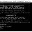 Junkware Removal Tool 8.1.4 full screenshot