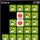Pairs memory game 2.5 full screenshot