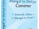 Mangal to DevLys Converter 4.1.5.22 full screenshot