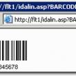 Streaming 2D Barcode Server for IIS 14.07 full screenshot