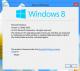 WinaeroGlass  full screenshot