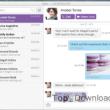 Viber for Mac 6.7.1-3 full screenshot
