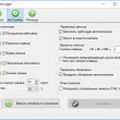 LightLogger 6.11.5.1 full screenshot