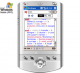 French Dictionary & Thesaurus by Ultralingua for Windows Mobile 6.2 full screenshot