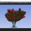 TwistedBrush Tree Studio 1.14 full screenshot