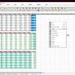 SSuite Axcel Professional 2.1.1.1 full screenshot