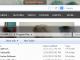 SmartBreak 2.3 full screenshot