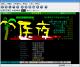 PCMan X for Windows 0.1.8.5 full screenshot