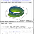 Maxima 5.38.1 full screenshot