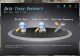 Data Trace Recovery 3.5 full screenshot