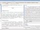 Xiphos 4.0.4 full screenshot