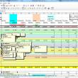 LibreOffice 5.3.3.2 Fresh full screenshot