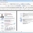 NOV Rich Text Editor for .NET 2017.1 full screenshot