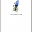jUploadr for Windows 1.2 Alpha 1 full screenshot