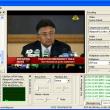 iuVCS Standard 0.11.0.43 full screenshot