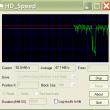 HD_Speed x64 1.7.5.100 full screenshot