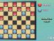 Multiplayer Checkers 1.6.1 full screenshot