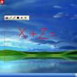 Picacha 2.1 full screenshot