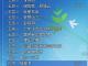 Mcool 13.0.0.3191 full screenshot