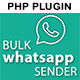 Bulk Whatsapp Sender - PHP Plugin 26290 1 full screenshot
