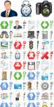 1370 professional icons - vista icons style 1.0 full screenshot