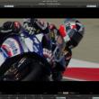 mrViewer 5.6.1 full screenshot