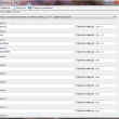 NI FastPaste 1.0.3.6 full screenshot