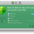 Dr.Web Anti-virus for Mac 10.0 full screenshot
