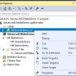 VisualGDB 5.3 R8 full screenshot