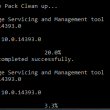 Disk Space Cleanup Tool 1.2 full screenshot