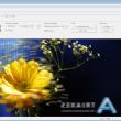 Triaxes Legend 3.3.1 full screenshot