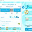 BootRacer 7.30.0.530 full screenshot