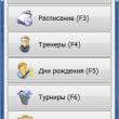 Sportclub 1.0.0.1 full screenshot