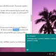 English Sinhala Popup Dictionary 1.0.2 full screenshot