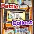 Battle Robots for PC 1.0 full screenshot