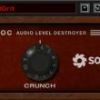 Devil-Loc 5.3.2 full screenshot