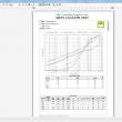 Boring Log & Soil Testing Software 4.0 full screenshot