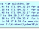 QuickDNS 1.1 full screenshot
