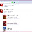 FBReader 0.12.10 full screenshot