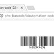 QR-Code PHP Barcode Script 17.12 full screenshot