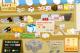Super Grocery Shopper 1.2.1 full screenshot