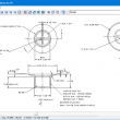 CADViewX: ActiveX for DWG, DXF, PLT, CGM 14 full screenshot
